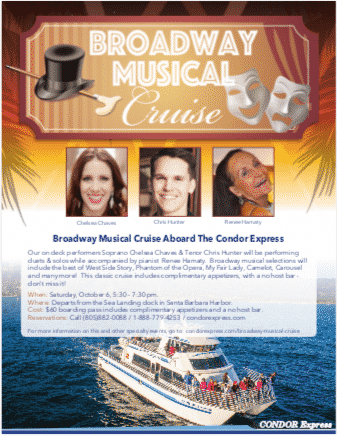 Condor Express BroadwayCruise